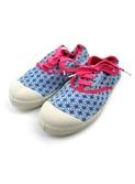 Bensimon schoentjes x-turquoise | bakker made with love