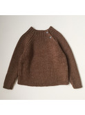 Toma Knit Blouse - almond